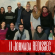 REDISSEC hace balance anual de su actividad en Madrid